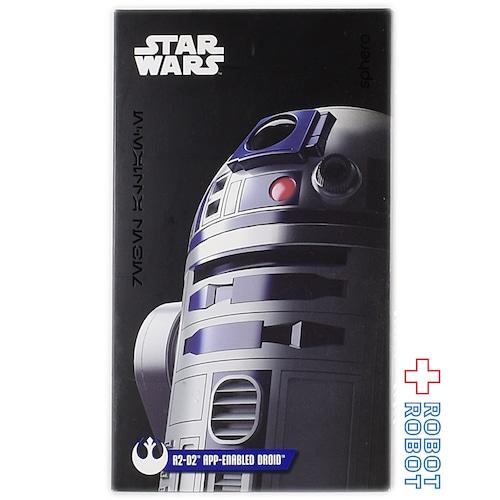 スター・ウォーズ R2-D2 APP-ENABLED DROID sphero