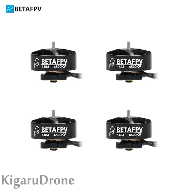 【新Beta95XV3純正 1404 4500KV 軸径:1.5mm】BetaFPV  11404 4500KV Brushless Motors 3-4S ブラシレスモーター4個セット