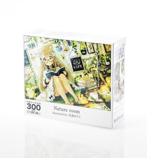 オリジナルジグソーパズル【Nature room】300P / 佐倉おりこ