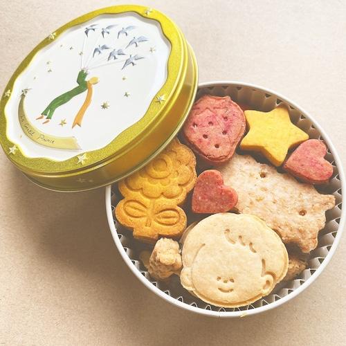 クッキー丸缶2個セット【レアショコご注文者様限定】次回発送は11月