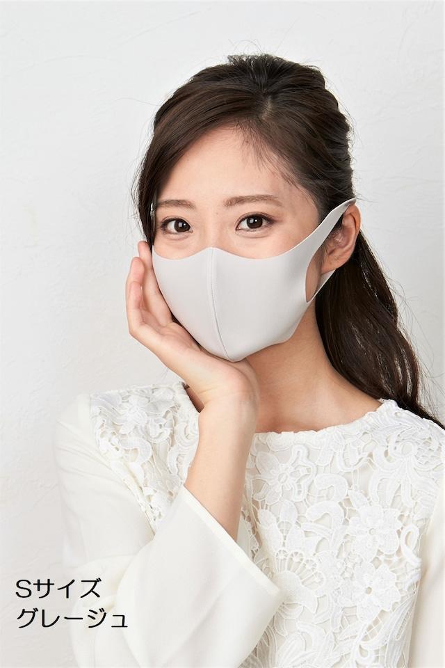 新「ぷるピッタ」®マスク Sサイズ 無地2枚組 しっとり保湿・UVカット・ワイヤー同封 日本製