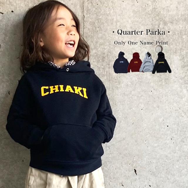 【名入れ】ORICLO オリクロ クウォーター パーカー