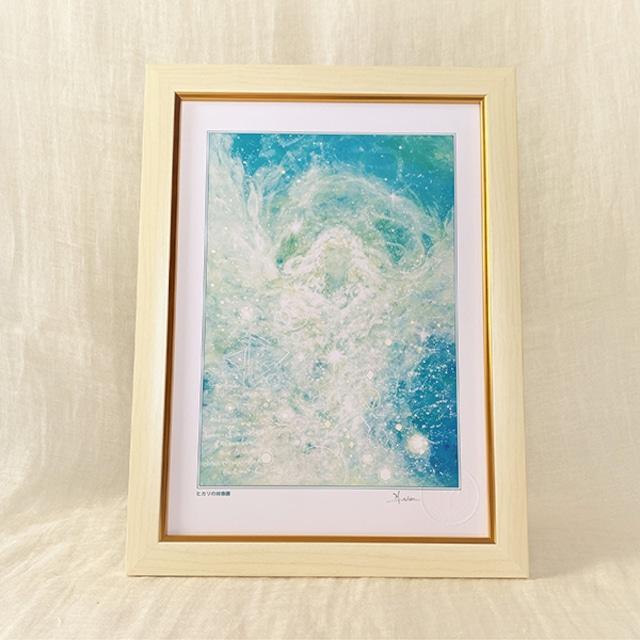ヒーリングアート~ヒカリの肖像画~ 風水画 額装A4ジクレーアート