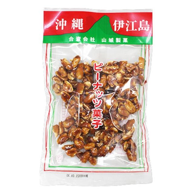 豆腐蓉(古酒仕込み)