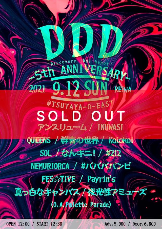 【9/12 DDD~Discovery iDol Depot~ 5th ANNIVERSARY @ TSUTAYA O-EAST チェキ】 (メンバー指定可能)【NI078】