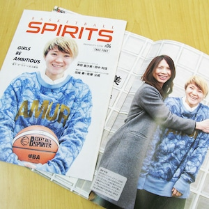 [vol.4]バスケットボールスピリッツ【フリーペーパー】