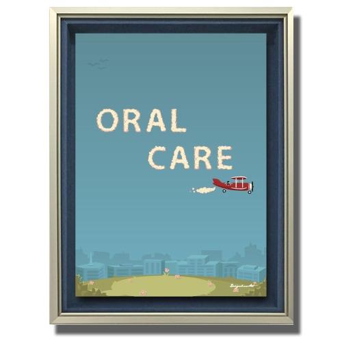 ORAL CARE キャンバスプリント(B3サイズ)・立体額入り