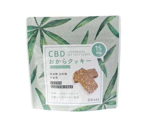 CBDおからクッキー・Odisea(CBD105mg)