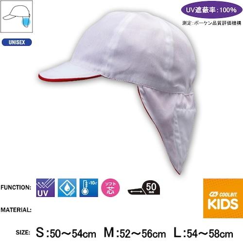園児・学童 紅白帽子 WR-01