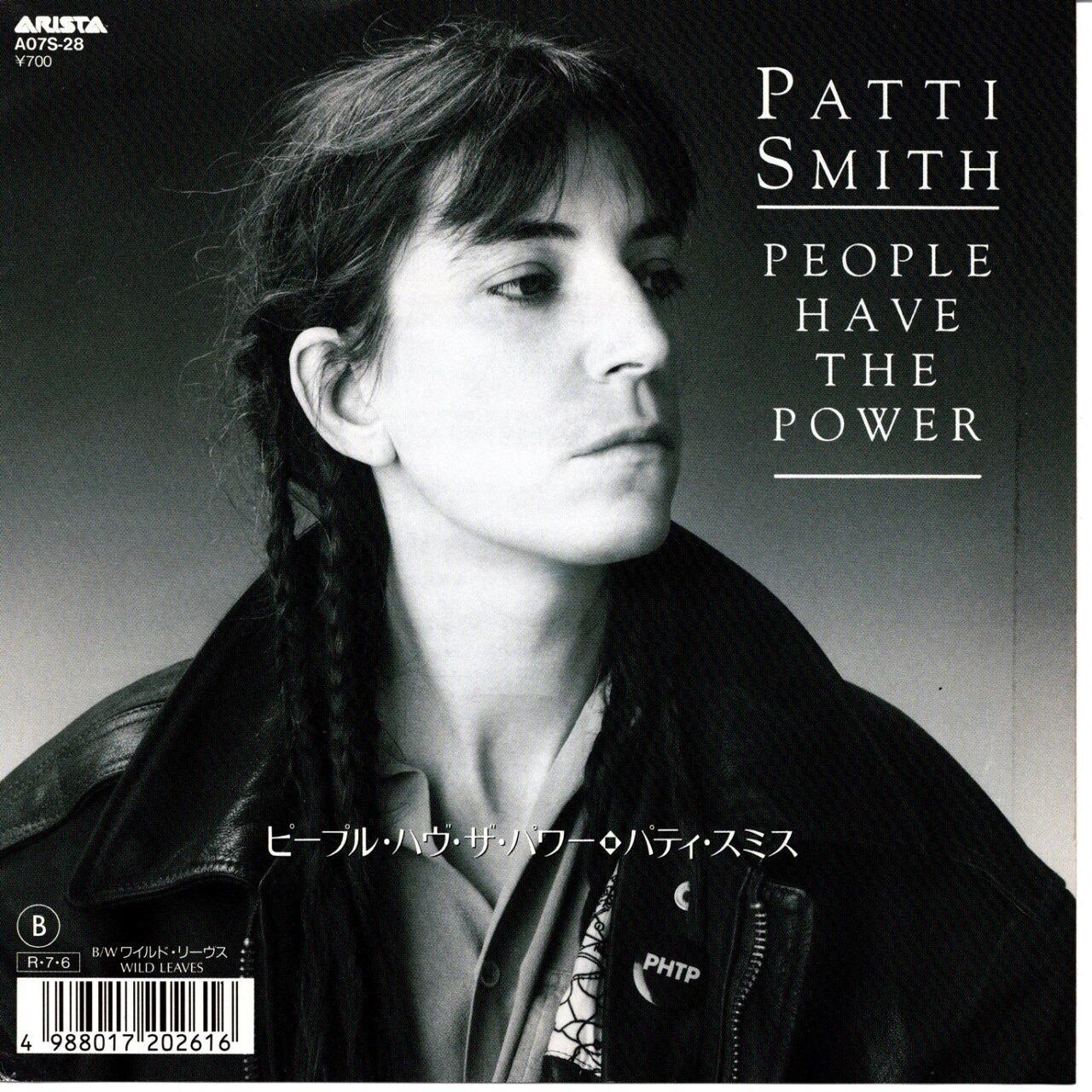 【7inch・国内盤】パティ・スミス  /  ピープル・ハヴ・ザ・パワー
