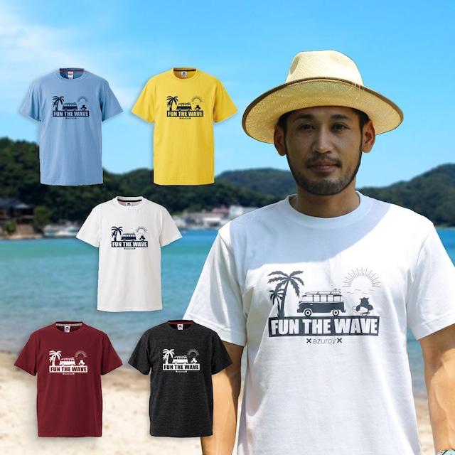 車や文字の変更が出来るTシャツ!× azuroy × SURF Tシャツ
