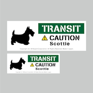 TRANSIT DOG Sticker [Scottie]番犬ステッカー/スコティッシュ・テリア