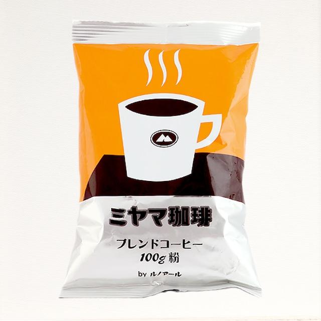 アトリエ♡ペアセット♡ミヤマ珈琲 ブレンドカップペアセット(送料810円)