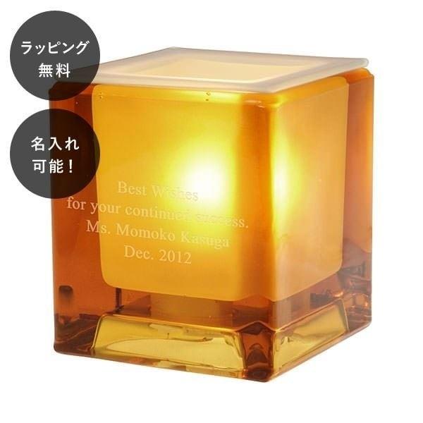 名入れ アロマ ライト クービコ アンバー tu-0094