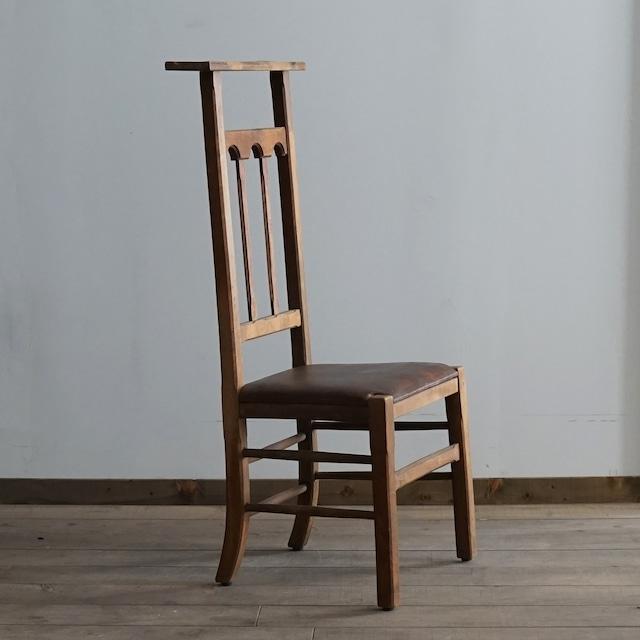 #02-06  Wooden Chair
