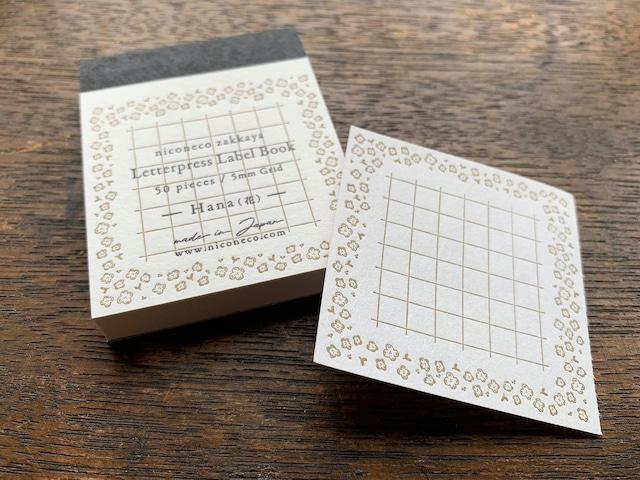 【活版印刷】Label book(Hana 花)niconecoコラボ