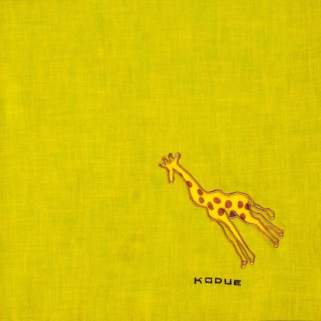 ひびのこづえ ハンカチ ふくらまし / キリン 黄色 刺繍入り 2枚合わせ 48x48cm KH07-02