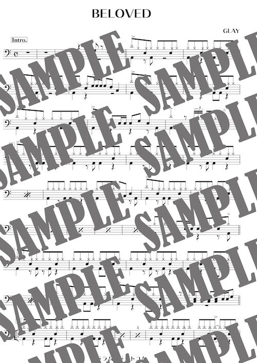 BELOVED/GLAY(ドラム譜)
