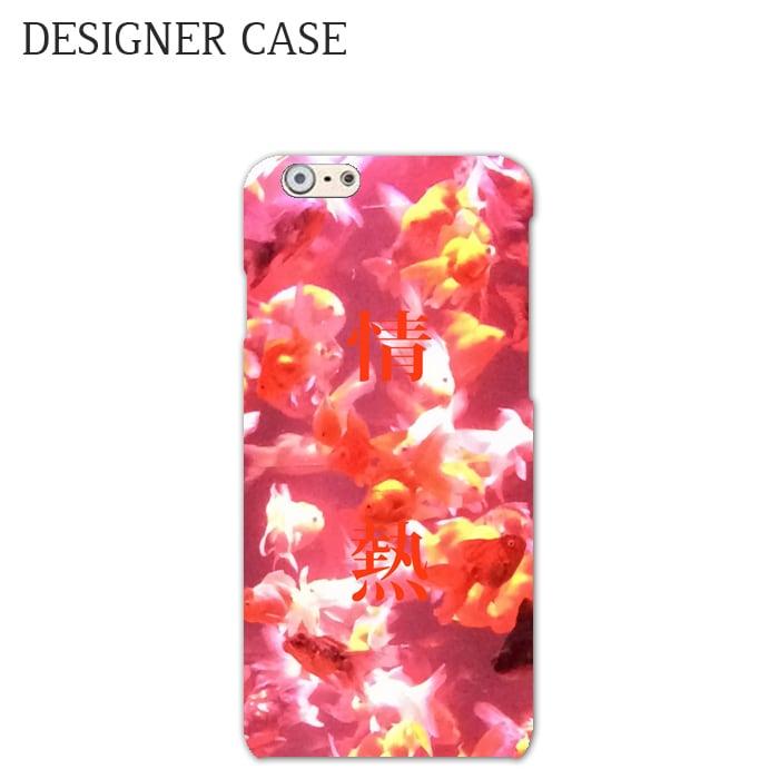 iPhone6 Hard case DESIGN CONTEST2015 062