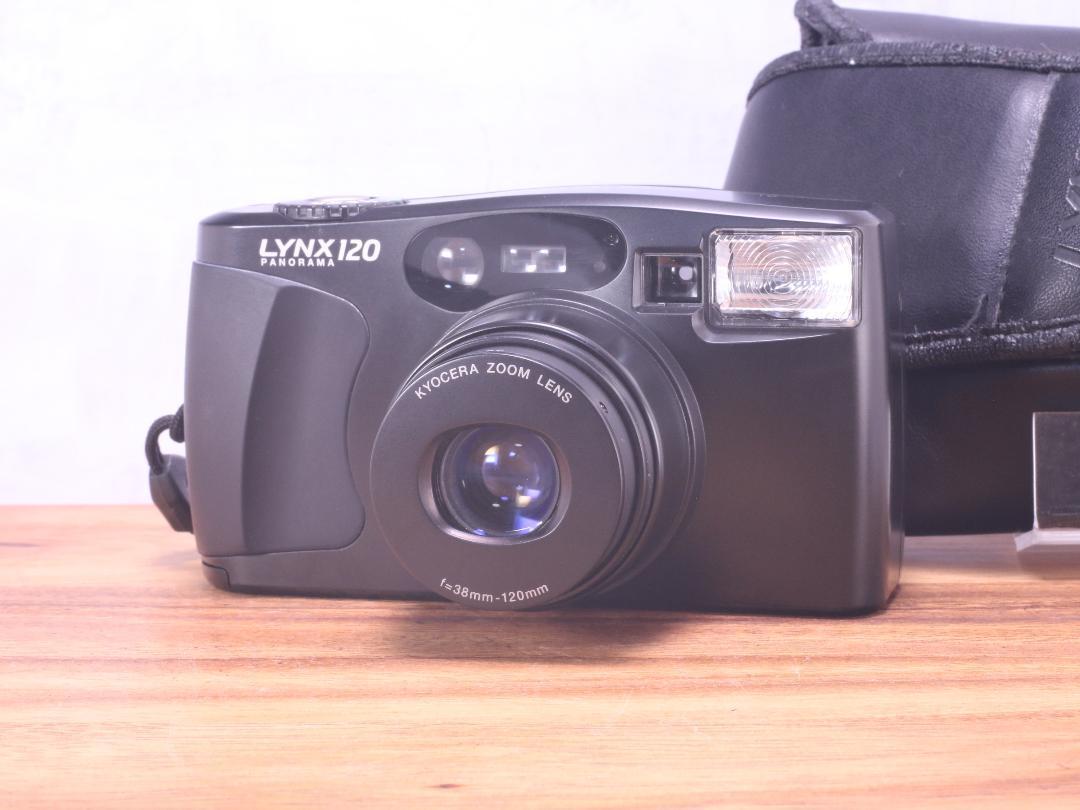KYOCERA LYNX 120 (2)