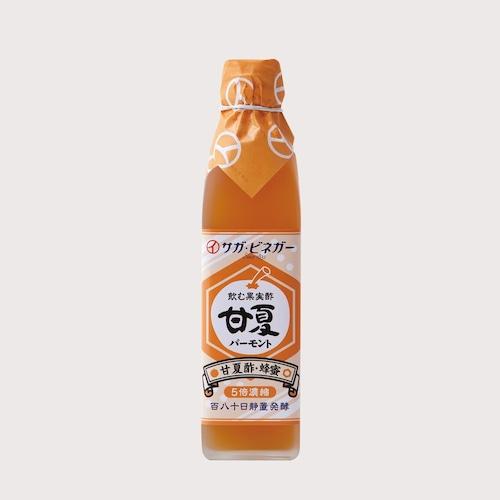【飲む果実酢】300ml甘夏バーモント