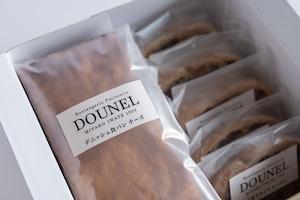DOUNELチーズデニッシュ・ライ麦スライス5個セット