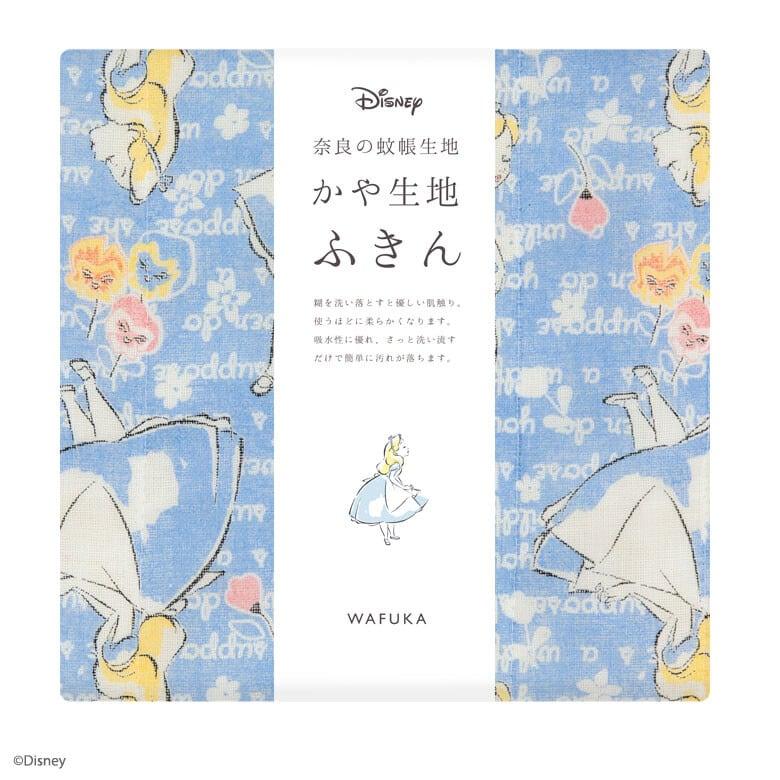 【日本製】Disney ディズニー かや生地 ふきん 『フラワーガーデン』 奈良の 蚊帳生地