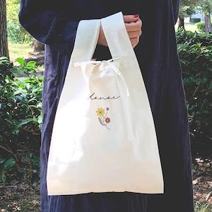 《名入れ》コスモス刺繍 コットンバッグ(ナチュラル)