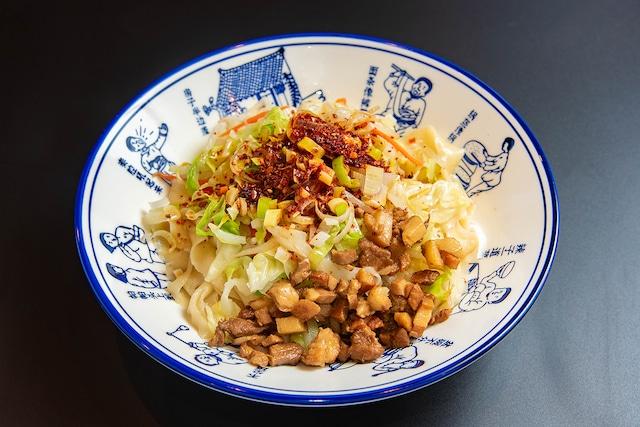 【麺打ち済】ヨウポー麺