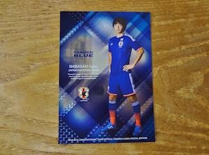 柴崎岳 2014-15 EPOCH  日本代表SE