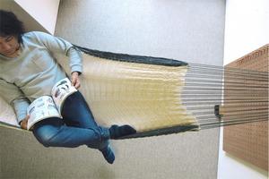 """ハンモック  """"Bed-mock""""  ( Plain × Grey line )    Size-S  (180cm)"""