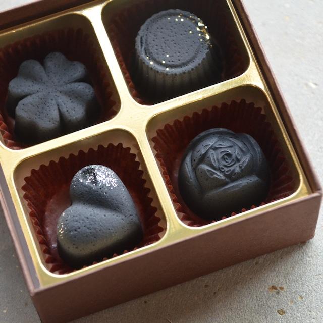 炭のチョコラ  4個入り