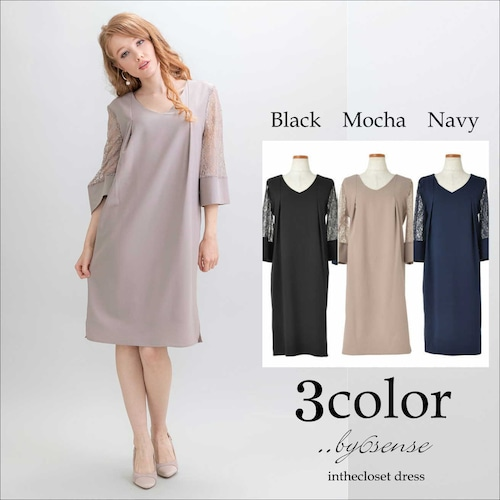 3color 七分袖レース Vネックワンピース・ドレス 【M/L サイズ】