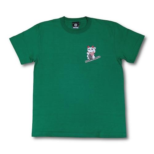 MANEKINEKO RUGBY T-Shirt Green