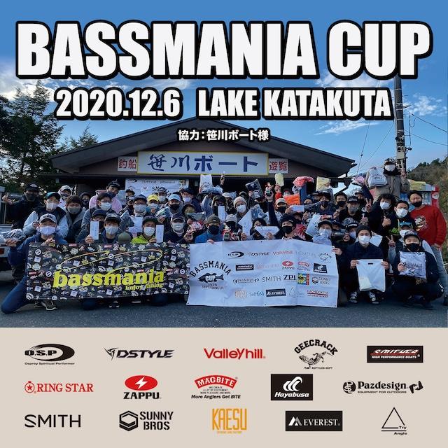 bassmania CUP 2020  LAST 12月6日(日曜)  片倉ダム【結果】・笹川ボート様