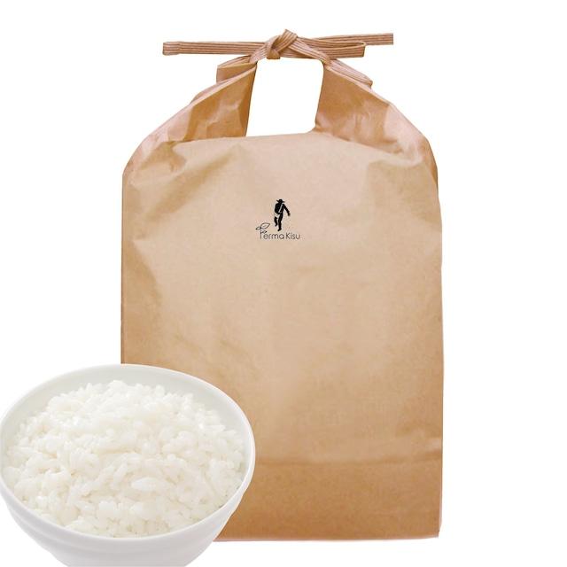 白米5kg(さがびより)