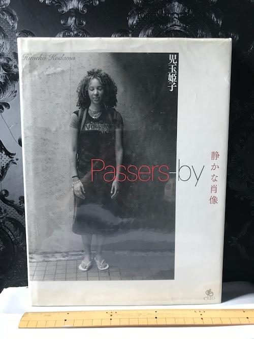 サイン 児玉姫子 Passers-by  静かな肖像