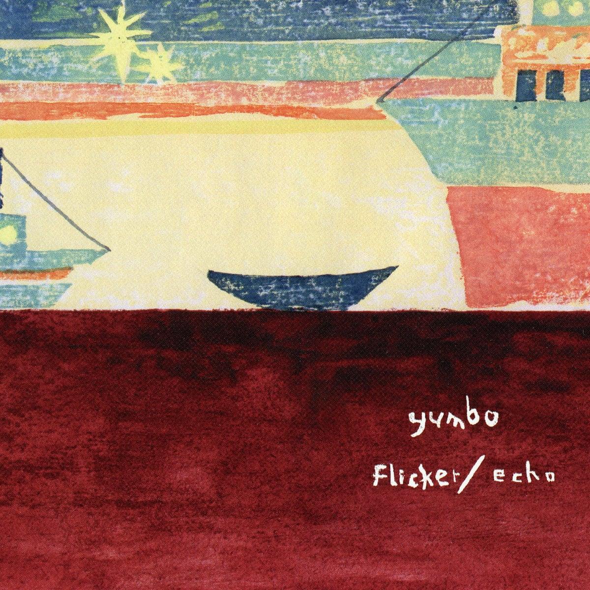 yumbo - 明滅と反響 (CD)