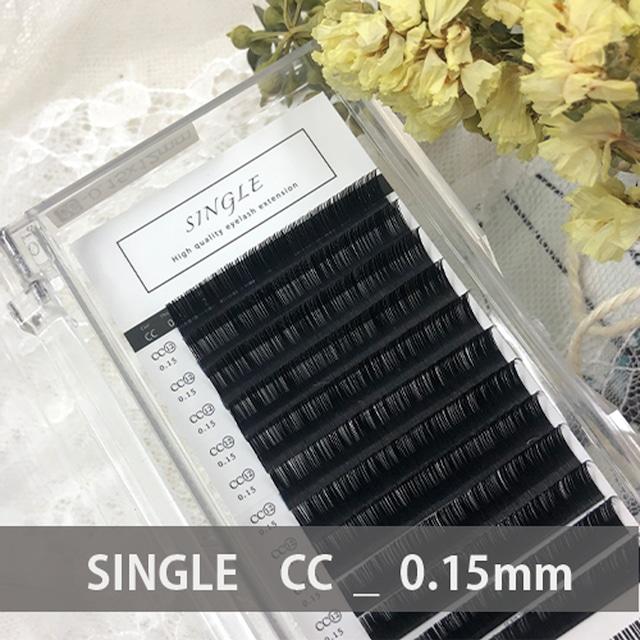 シングル(マット) CC_0.15mm