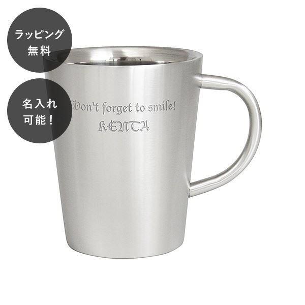名入れ ダブルウォール ステンレス マグカップ tu-0012