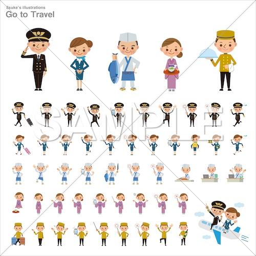 イラスト素材: Go to Travel〜旅行業界で働く人々〜(ベクター・PNG・JPG)CD-R版