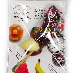チョコバナナ 食品サンプル キーホルダー ストラップ