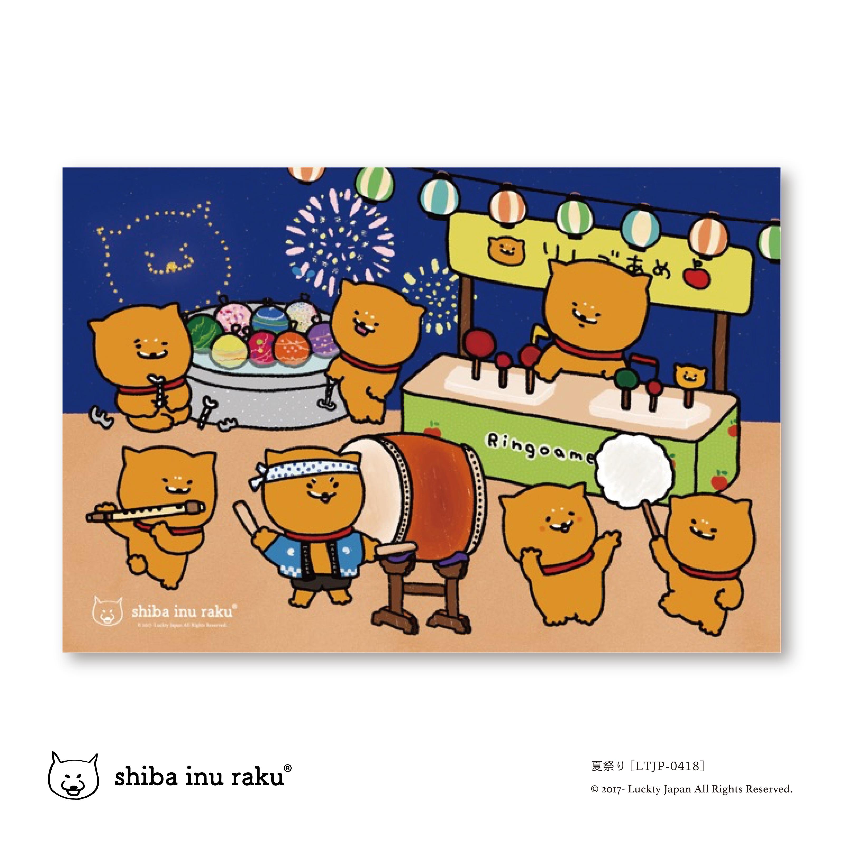 ポストカード(夏祭り)