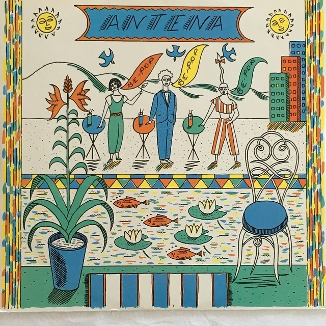 【12inch・英盤】Antena / Be Pop