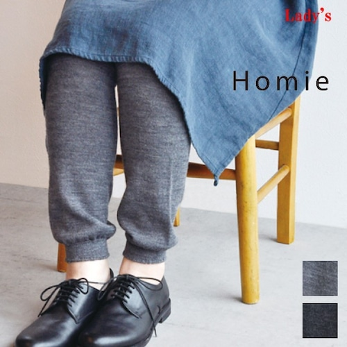 Homie / ホミー Wool Silk Leggins HL-001 【Lady's】
