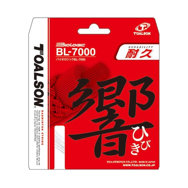 バイオロジック BL-7000 【840700】