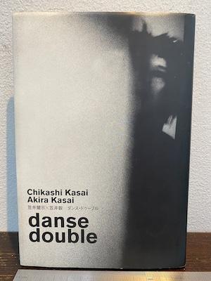 笠井爾示×笠井叡 danse double ダンス・ドゥーブル
