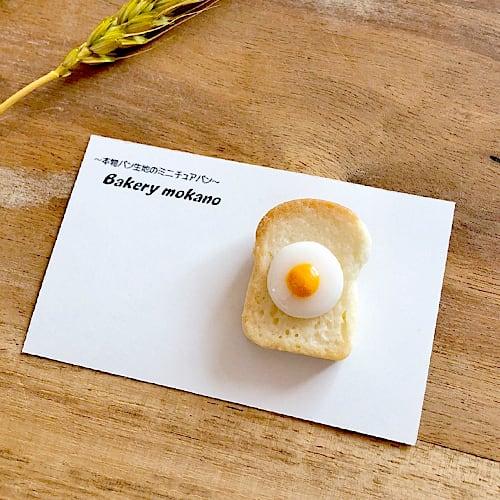 Bakery mokano  / プルンとミニチュア目玉焼きトースト ブローチorマグネット【受注制作】