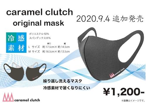 冷感マスク(再入荷分)