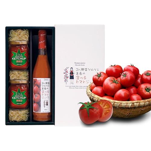 おかざき農園 フルーツトマトジュース&ケチャップ 高知県産